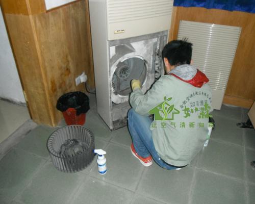合肥空调清洗